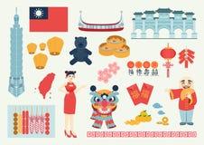大套平的元素台湾内容和春节例如台湾街道食物、国家和等 包括手拉的w 免版税库存照片