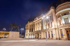 大学中央图书馆在布加勒斯特,罗马尼亚 库存图片