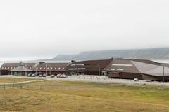 大学中心在斯瓦尔巴特群岛 库存图片