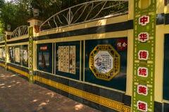 大学在旅游市三亚 免版税图库摄影