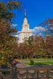 大学在莫斯科俄国 免版税库存照片