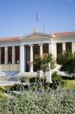 大学大厦,雅典,希腊 库存照片