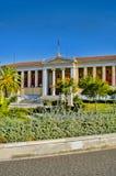 大学大厦,雅典,希腊 库存图片