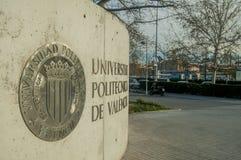 大学 免版税库存照片