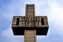 大屠杀纪念碑 免版税图库摄影