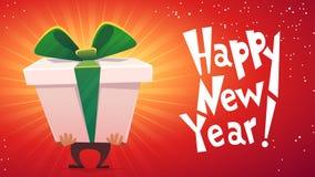 大巨大的礼物盒愿望新年快乐当前问候,经典红色绿色,白色圣诞节快乐颜色,与发光的丝带,carto的弓 皇族释放例证