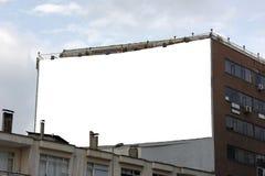 大广告牌空白水平的includi wallscape 库存图片