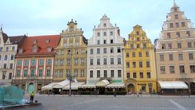 大广场城市Wroslaw Rynek看法  股票视频