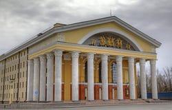 大戏曲剧院在彼得罗扎沃茨克。 库存图片