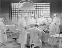 大手术(所有人被描述不更长生存,并且庄园不存在 供应商保单将没有模型r 库存图片