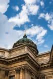 大教堂圆顶喀山 圣彼德堡 俄国 免版税库存图片