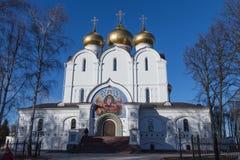 大教堂在雅罗斯拉夫尔市,俄罗斯 免版税库存照片