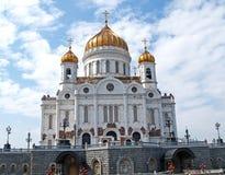 大教堂基督救主 莫斯科 免版税库存图片