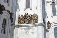 大教堂基督救主 城市日克里姆林宫室外的莫斯科 免版税库存照片