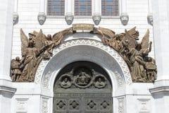大教堂基督救主 库存照片
