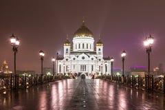 大教堂基督・莫斯科俄国救主 家长式桥梁 免版税库存照片