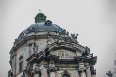 大教堂多米尼加共和国lviv 库存图片
