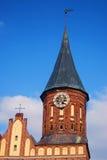 大教堂教会老塔在Kant海岛上的加里宁格勒 图库摄影