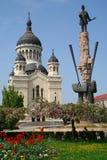 大教堂正统罗马尼亚语 图库摄影