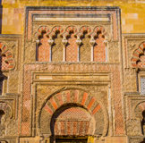 大教堂清真寺,科多瓦,安大路西亚, Soain 库存照片