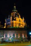 大教堂芬兰正统的赫尔辛基 图库摄影