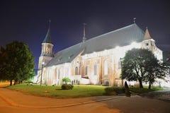 大教堂Immanuel Kants 免版税库存照片
