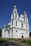 大教堂polotsk圣徒sophia 免版税库存照片