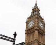 大本钟Clocktower,伦敦,英国 免版税库存图片
