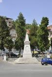 大特尔诺沃BG, 8月15日:自由纪念碑在从保加利亚的中世纪镇大特尔诺沃 免版税库存照片