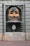 大理剧院博物馆 免版税库存图片