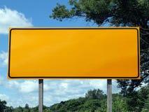 大空白高速公路符号 库存图片