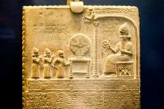 大英博物馆-太阳神片剂- 860-850 BC, Shamash寺庙, Sippar,北伊拉克 免版税库存照片