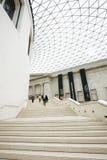 大英博物馆 免版税图库摄影