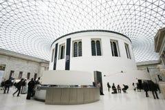 大英博物馆 库存图片