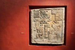 大英博物馆4 免版税库存照片