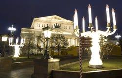 大莫斯科剧院 库存照片