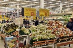 大菜部门在超级市场 库存照片