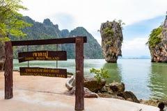 大角度看法Khao Tapu海岛 免版税库存照片