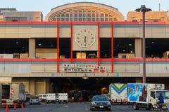大阪中央批发市场 免版税图库摄影