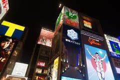大阪在Gulico商业霓虹灯附近的晚上 免版税库存照片