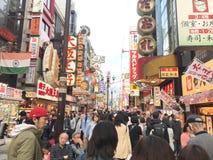 大阪地标  库存图片