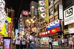 大阪夜生活 免版税图库摄影