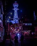 大阪夜 免版税库存照片
