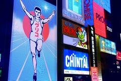 大阪日本 免版税库存图片