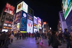 大阪日本- november6,2018:旅游attractio的大数 免版税库存照片