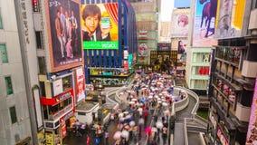 大阪日本Dotonbori区 影视素材