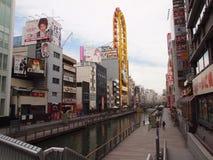 大阪街场面 免版税图库摄影