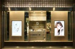 大阪购物 图库摄影