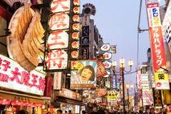 大阪都市风景在晚上 库存图片