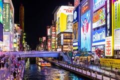 大阪都市风景在晚上 免版税库存图片